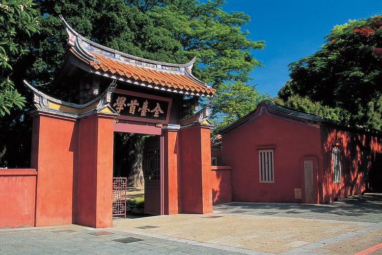 Thành phố Đài Nam