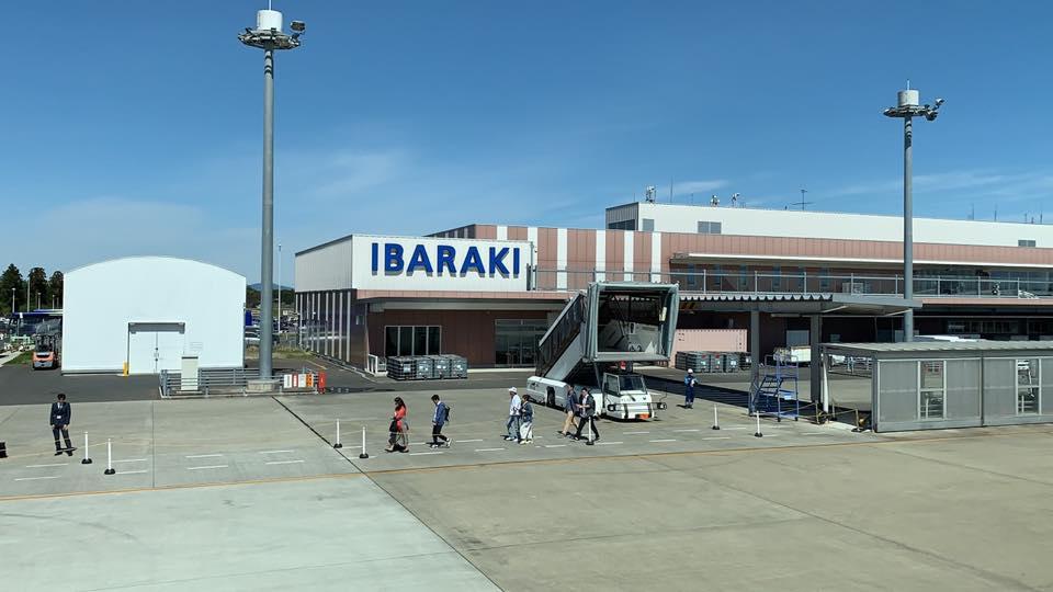 Sân bay IBARAKI
